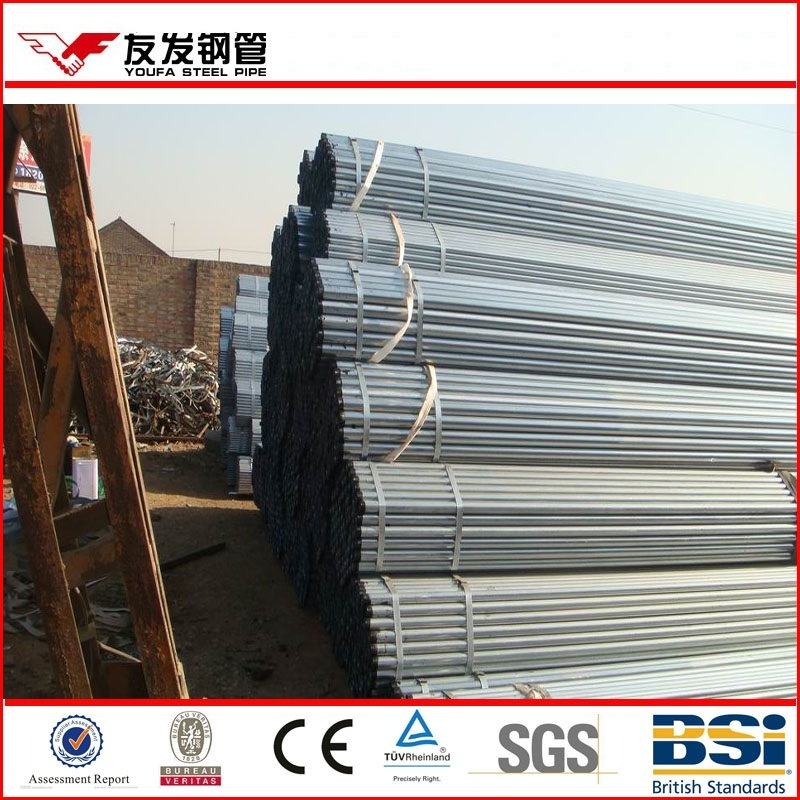 ERW Mild Steel Gi Pipe Price List by Lgj