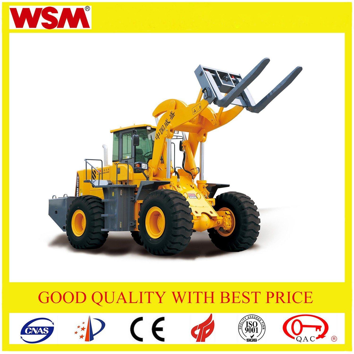 18t Wheel Forklift Loader with Ce Can Change Bucket Wsm951t18