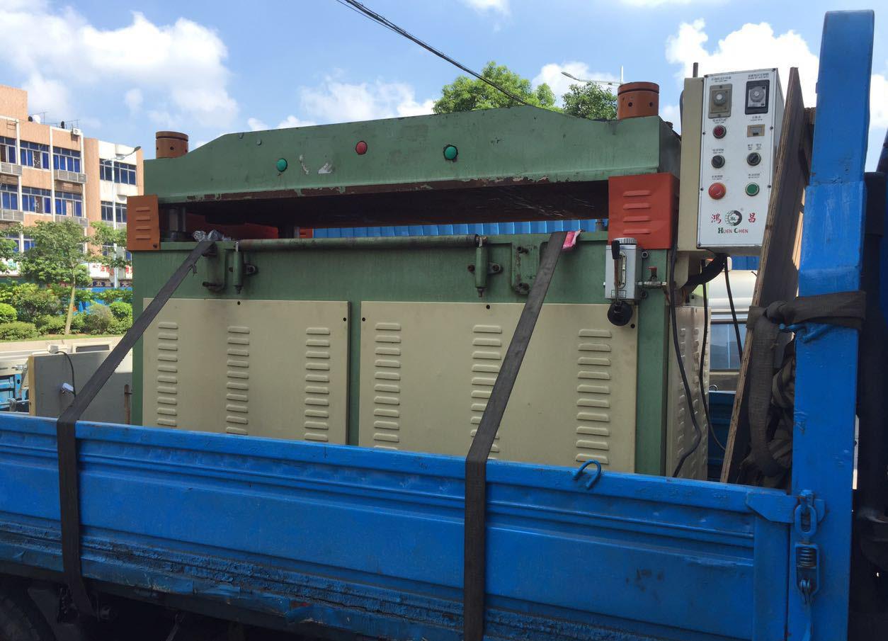 Used Taiwai Huen Chen Leather PVC Rubber TPE TPR Cutting Machine (60T)