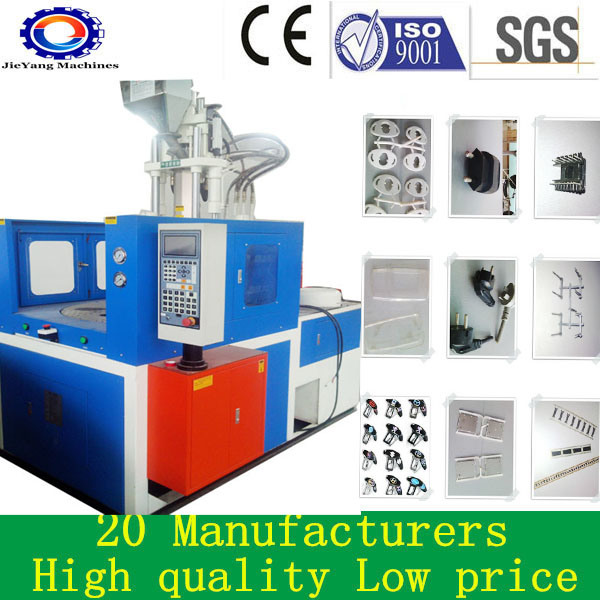 Computer Control Vertical Rotary Plastic Injection Molding Machine