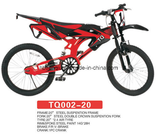 Fashionable Motor Style Children Bicycle 12inch
