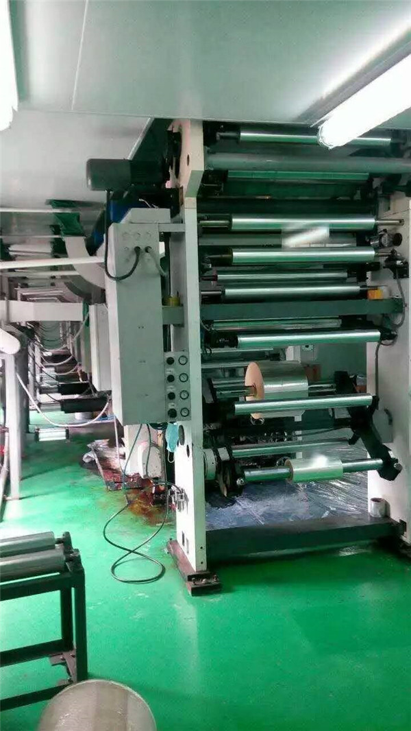 Second-Hand Rotogravure Printing Machine with Max. Printing Speed of 300m/Min