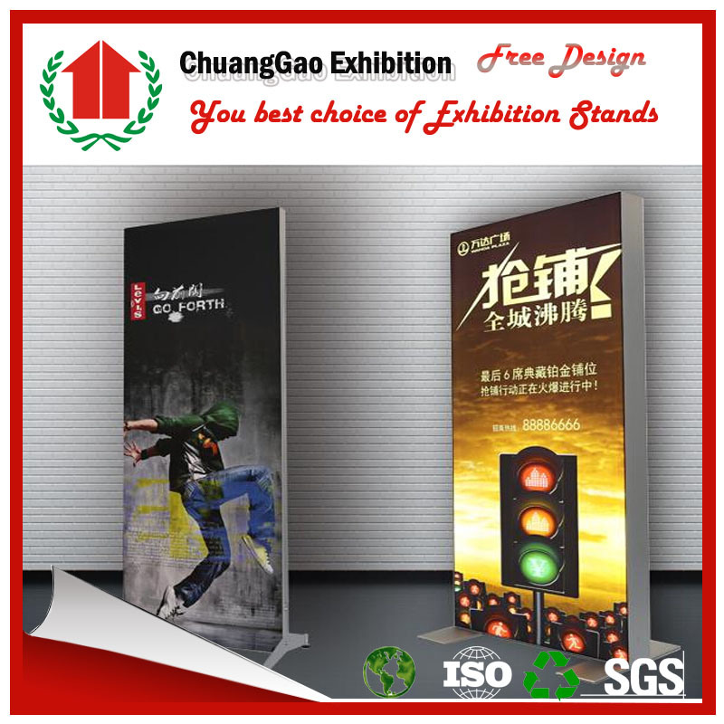 Exhibition Booth Fabric LED Light Box