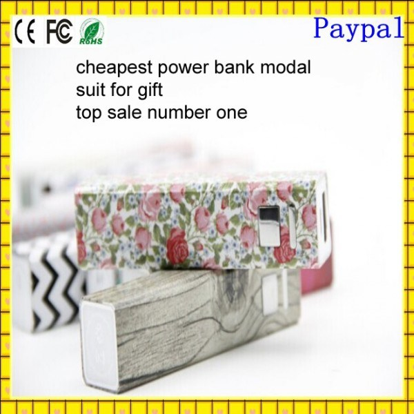 Hot-Selling Factory Price Power Bank with RoHS (GC-PB120)