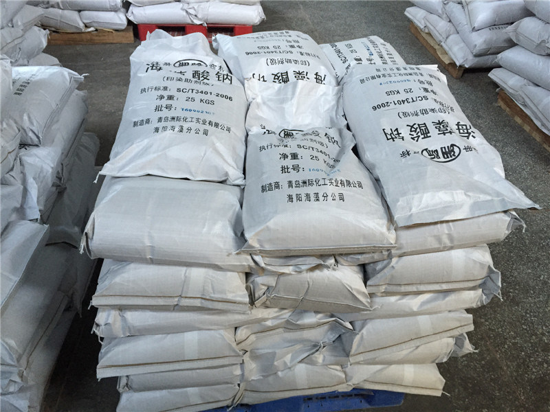 Good Quality and High Viscosity for Propylene Glycol Alginate