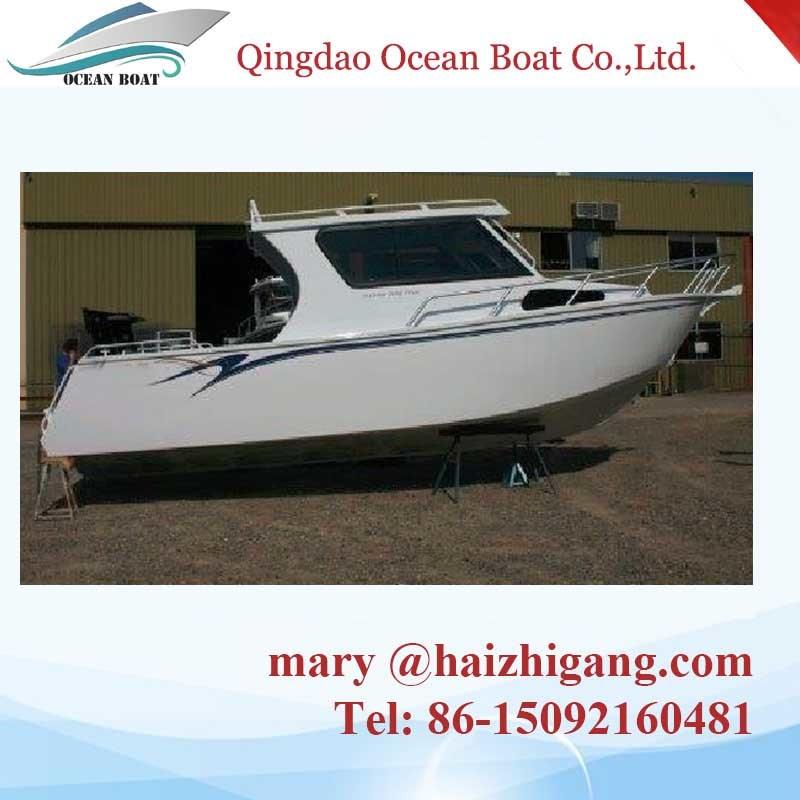 7.5m 25FT Lifestyle Europe Design Professional Aluminum Sightseeing Fishing Boat