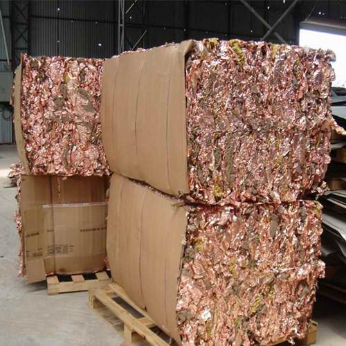Copper Wire Scrap 99.99% in China