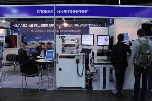 Russia Radel Showed Prototyping SMT Machine
