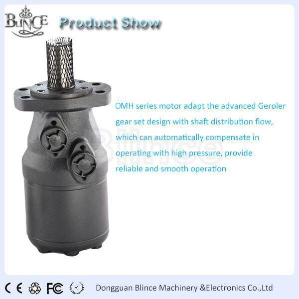 Omh Series Hydraulic Motor