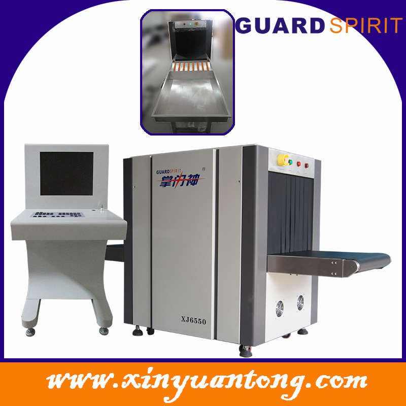 X Ray Baggage Scanner (Tunnel size: 65*50cm)