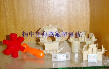 Plastic Injection Products (ABS and PP)