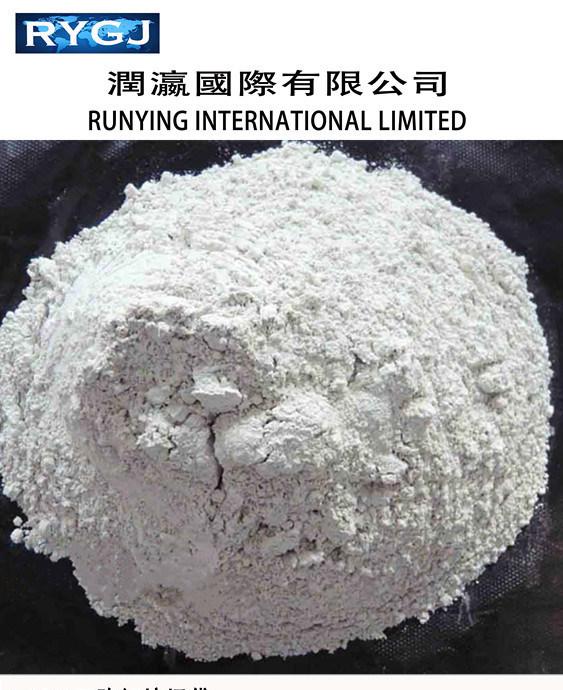 Ground Granulated Blast Furnace Slag : China heat preservation pvc plastic corrugated coated