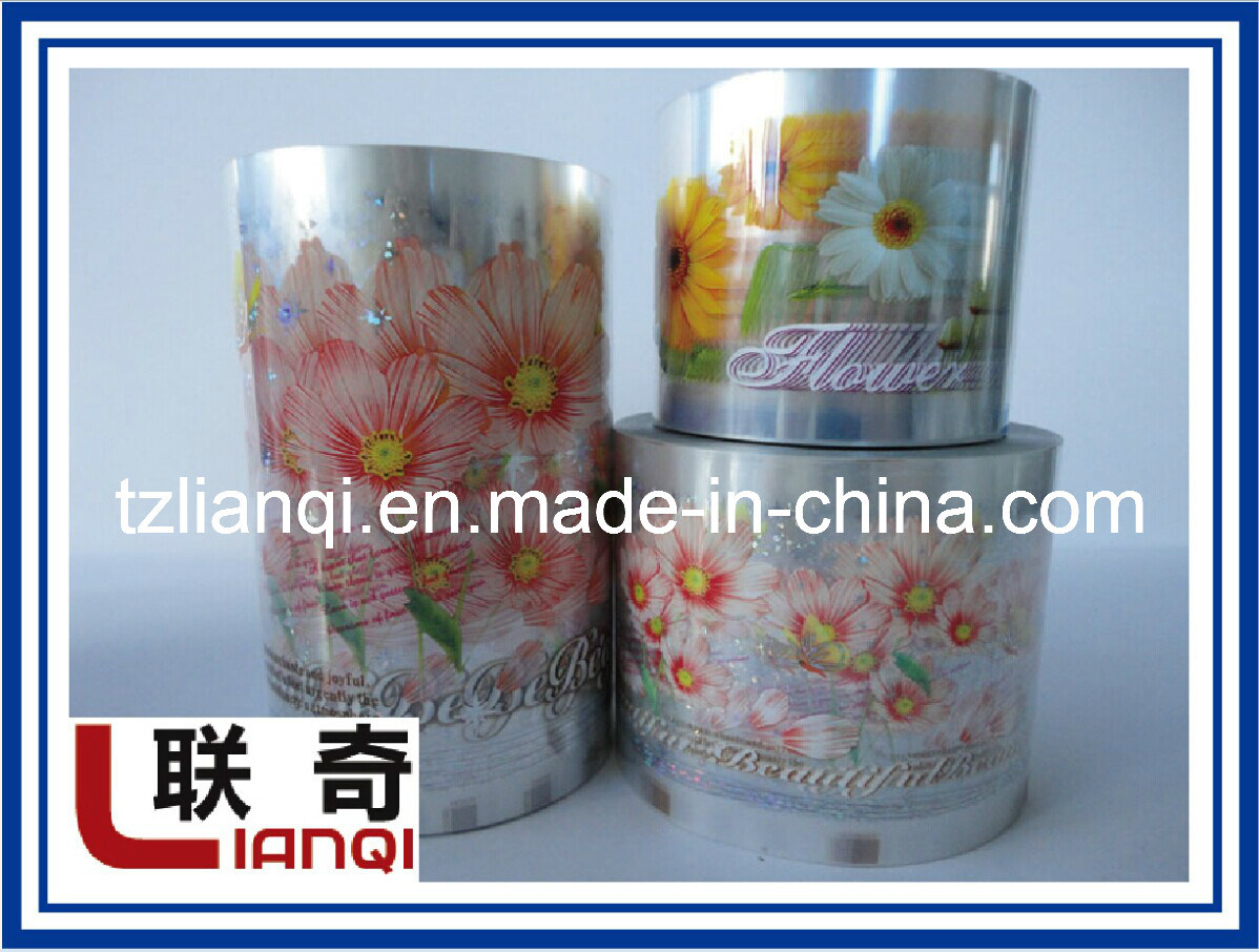 Heat Transfer Film for Plastic - Laser Foil Printing