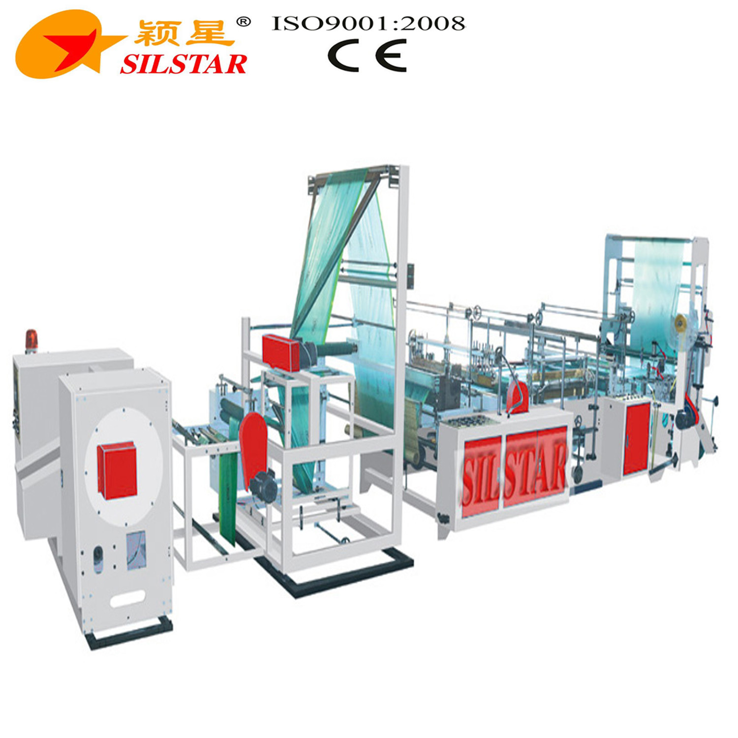 Gbbcr-1000II Automatic Draw Strings Garbage Bag Making Machine