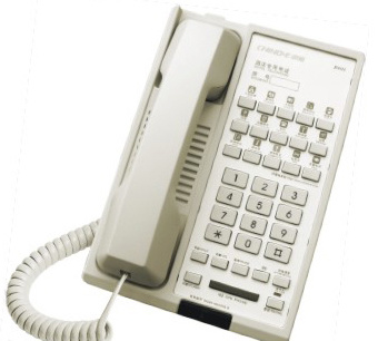 Hotel Telephone, Corded Phone, Handsfree Phone, Speaker Phone