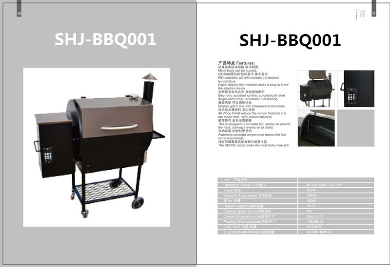 USA Popular Grill BBQ (SHJ-BBQ001)