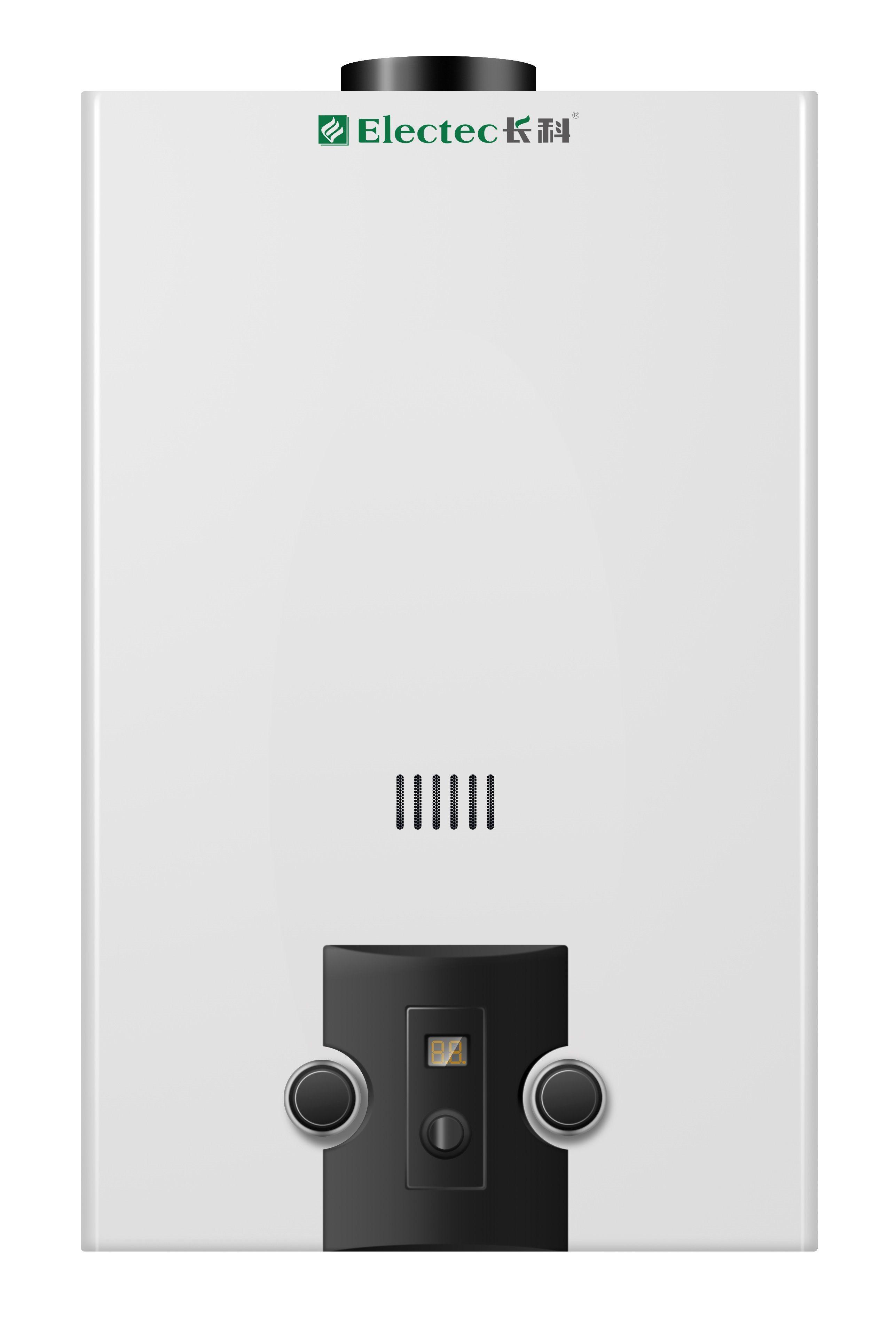 Gas Water Heater New Design (JSD-dB7)