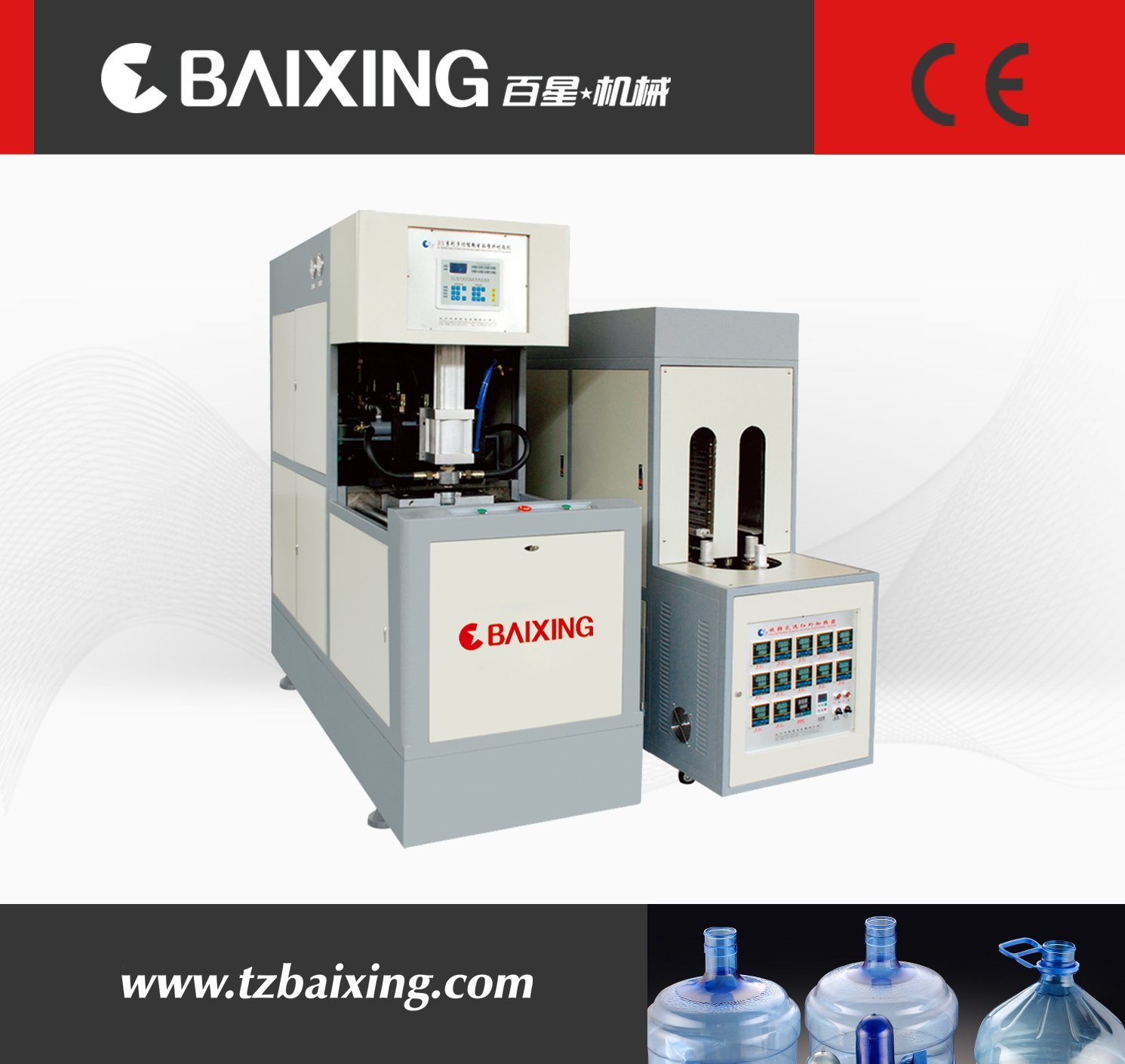 5 Gallon Blow Molding Machine (BX-D1)