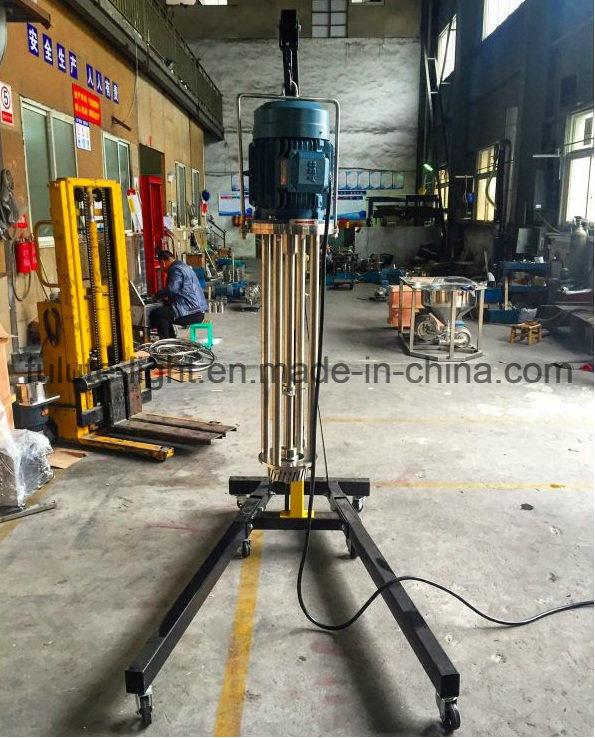 Stainless Steel Vacuum Cosmetic Homogeneous Mixer