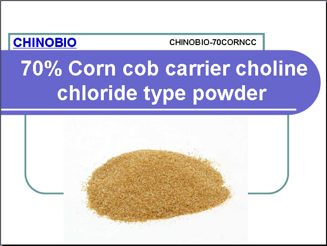 70% Corn COB Carrier Choline Chloride Type Powder for Animal