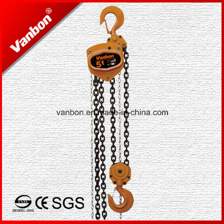 2ton Chain Block Hoist (WBSL-020)