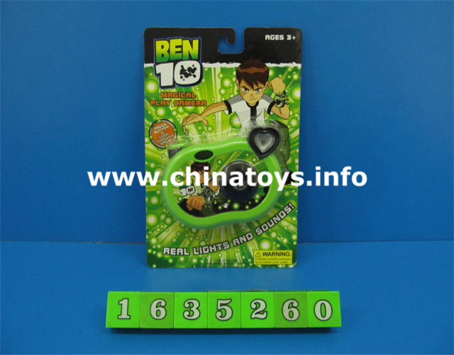 Promotional Toy Camera with Real Sounds and Lights (1635260)