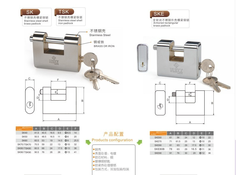 stainless Steel Shell Brass or Iron Padlock