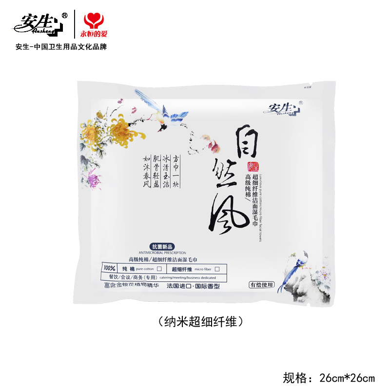 Daily Cleaning Bamboo Wet Towel Alcohol Free