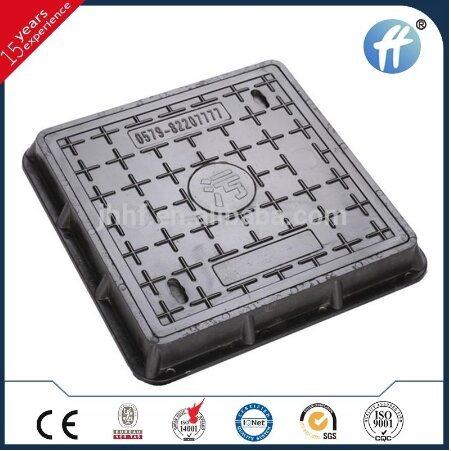 No Recovery Value Composite Manhole Cover