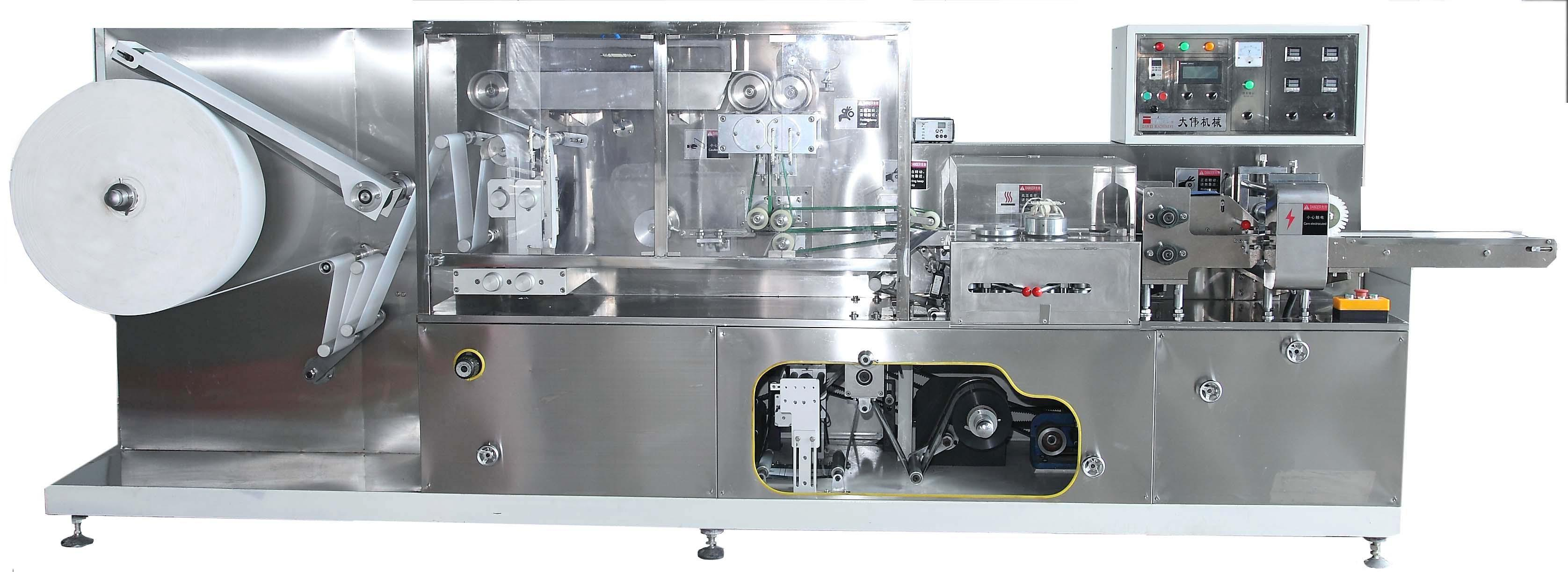Fully Automatic Wipes Package Machine (Hz-320)