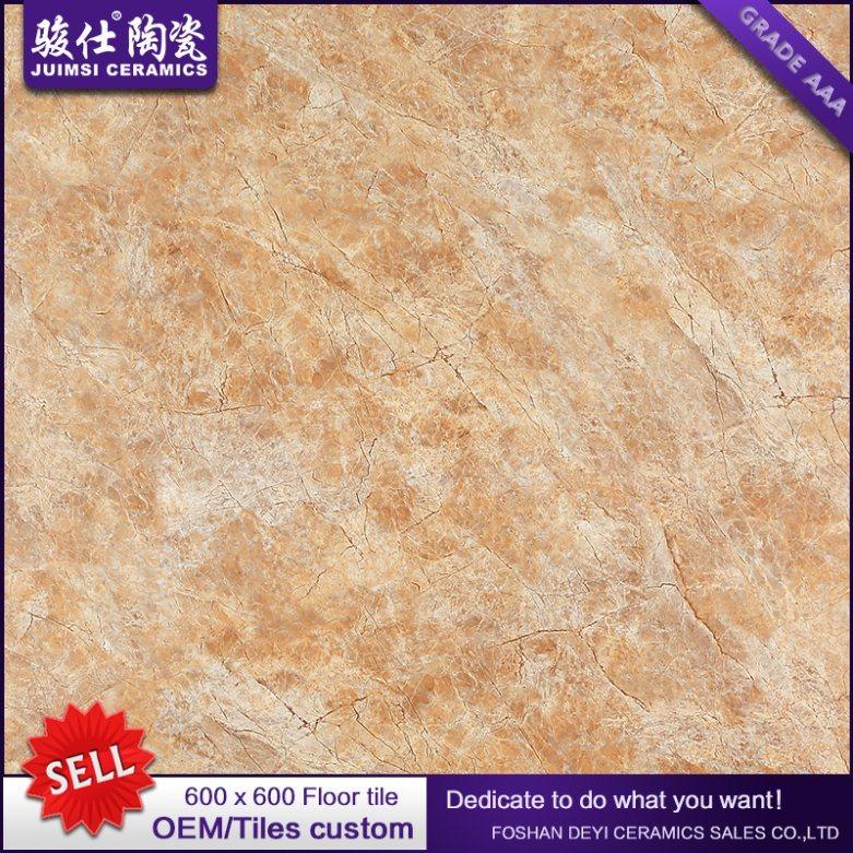 Juimsi Ceramics Tile 600X600mmbathroom Tile 3D Ceramic Floor