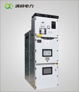 Kyn28A-12 (12Kv) High Voltage Switch Board/Distribution Switchgear/ Cabniet