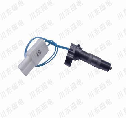 Magnetic Temperature Switch Toilet