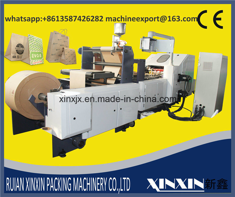 Tube Rolling to Rolling Paper Bag Making Machine 24 Hours After Service on Line