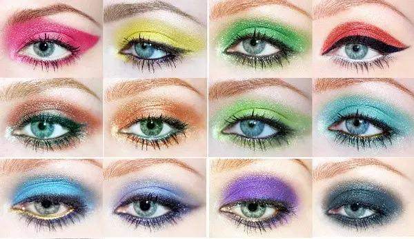 2017 Popular Single-Colored Eye Shadow Sweatproof Brimming Eye Shadow