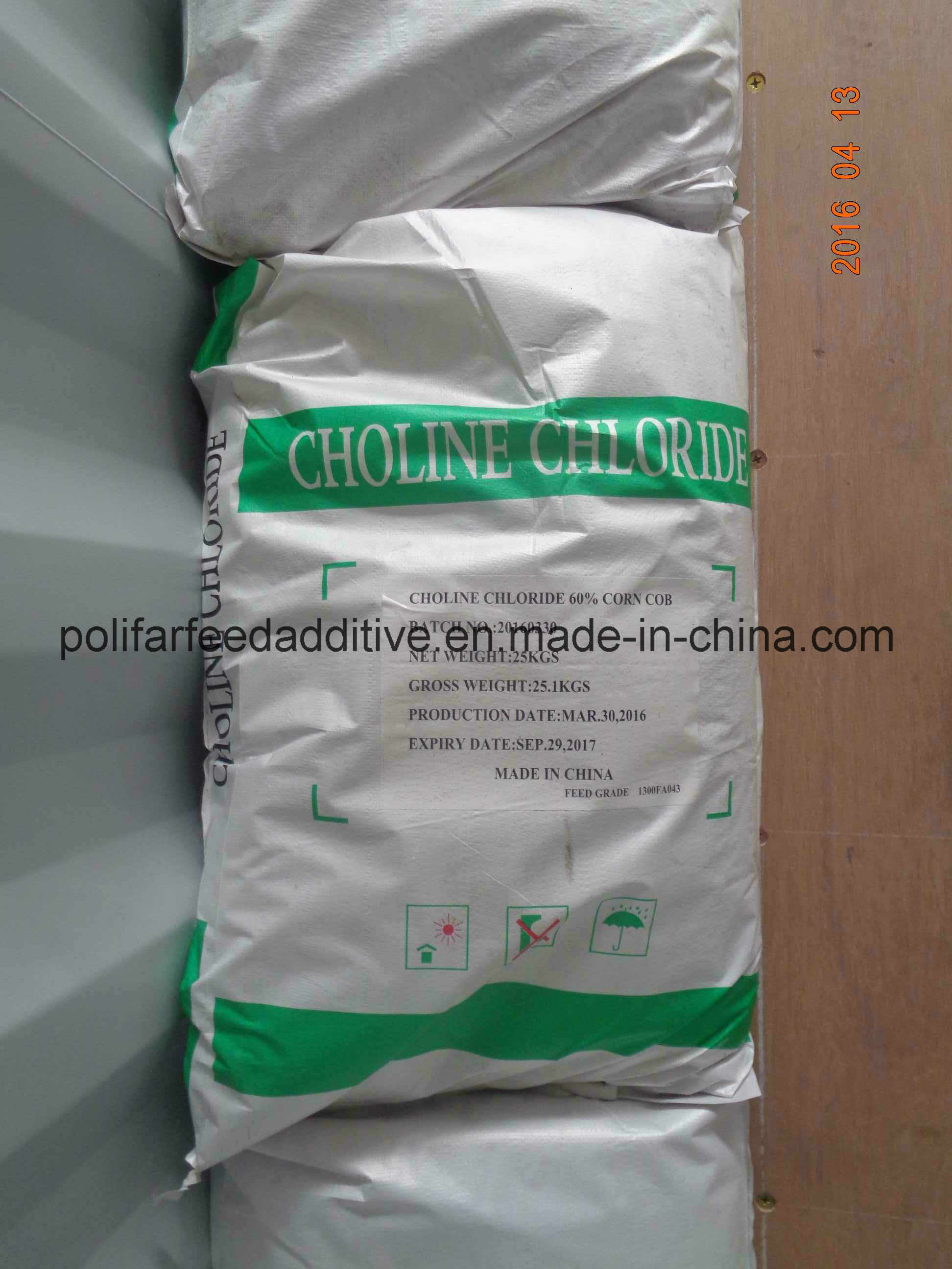 Choline Chloride 60%Min Feed Additives Vitamin B4 Animal Feed