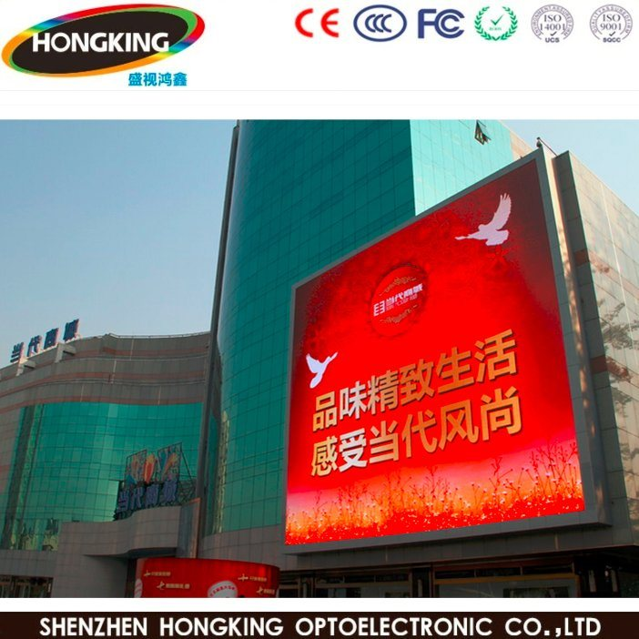 6mm HD Outdoor Rental Advertising Full Color LED display Screen