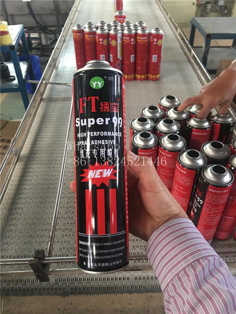Empty Aerosol Can for Spray Adhesive