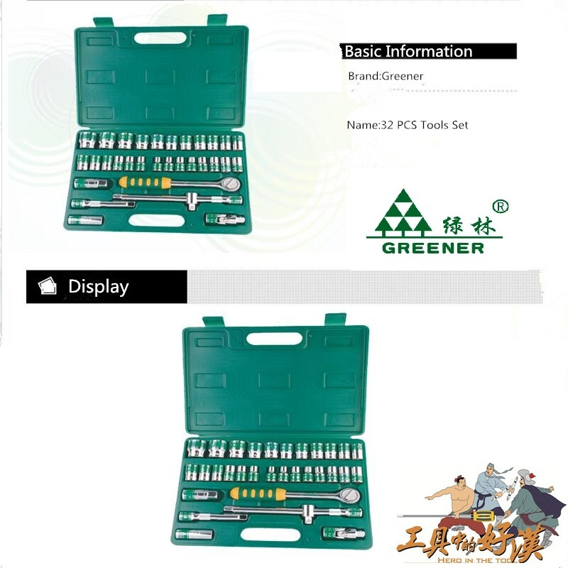 18 PCS Household Repair Tool Set for Family and DIY Use