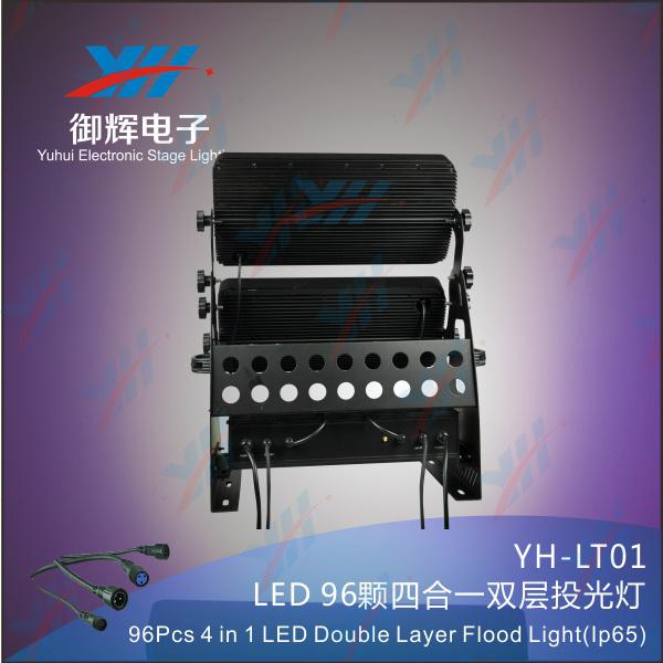 96*3W Waterproof Double Head RGBW 4 in 1 LED Wall Wash Light