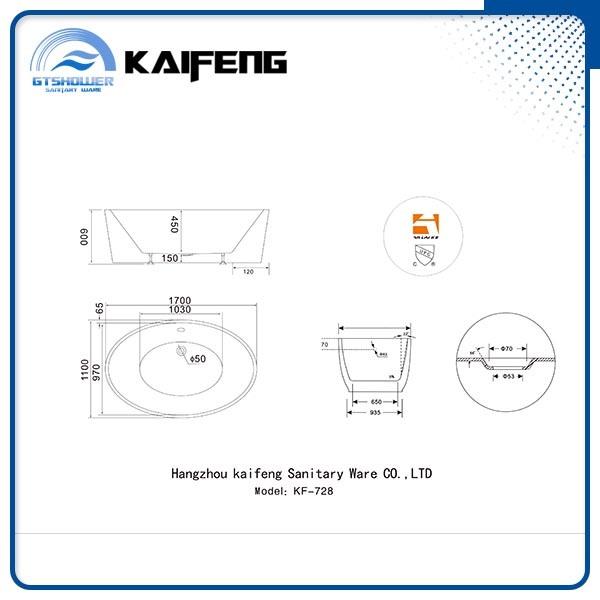 Large Free Standing Oval Shape Bathtub (KF-728)