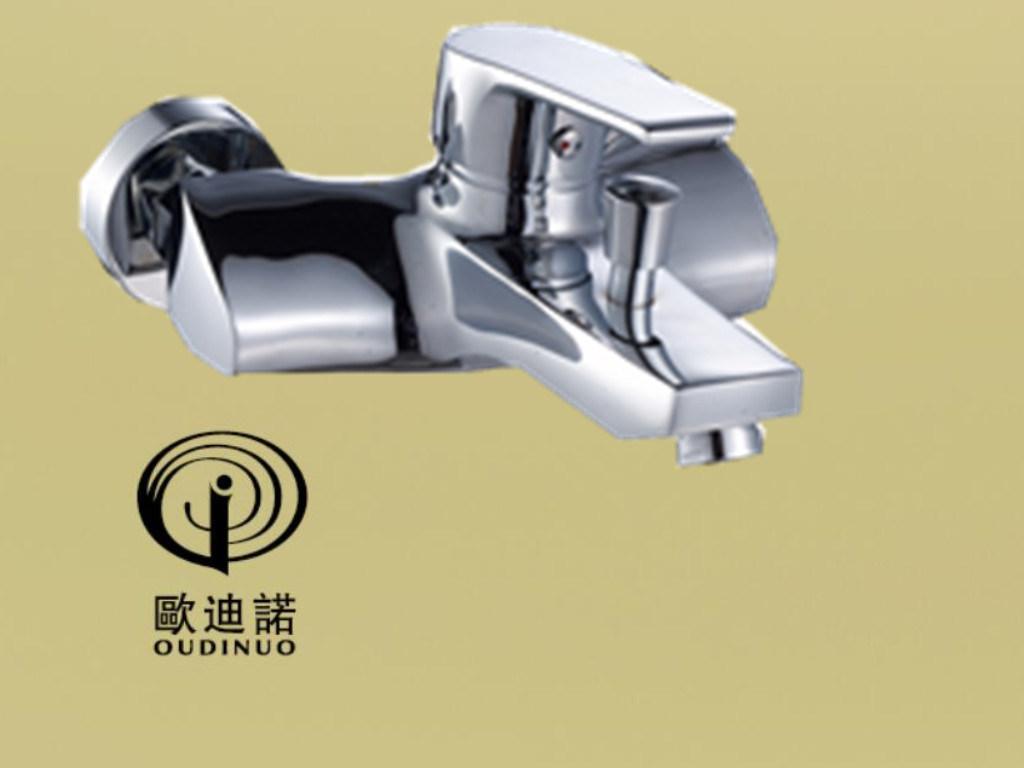 Oudinuo Single Handle Brass Bathtub Mixer & Faucet 68113-1