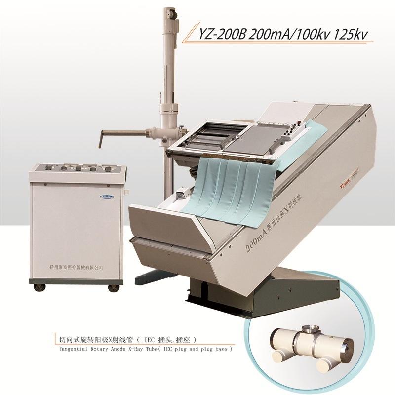 Yz-200b Radiography and Fluoroscopy Machine0213