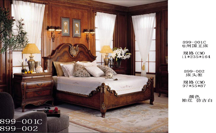 French provincial bedroom furniture for sale