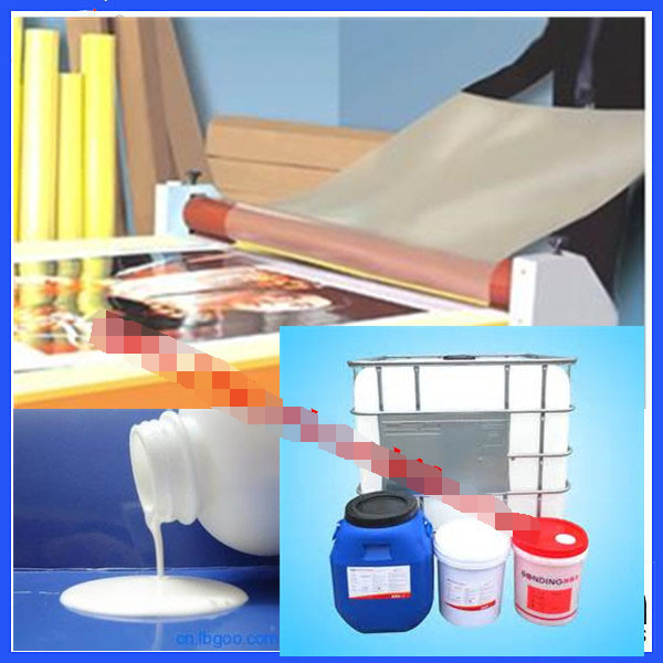Water-Based Cold Type Film Laminating Glue