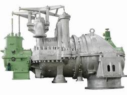 Condensing Steam Turbine - China Condensing Steam Turbine,Steam ...