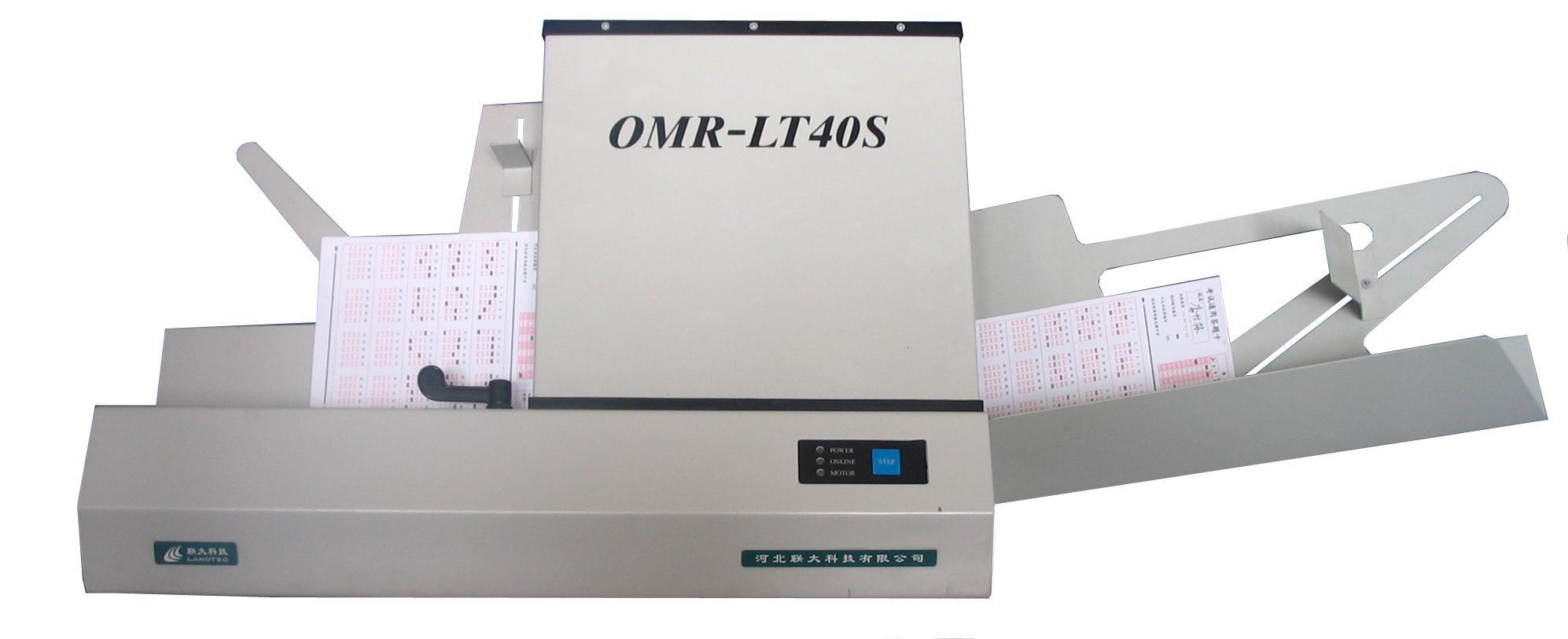 China Optical Mark Reader Lt40s I China Omr Optical