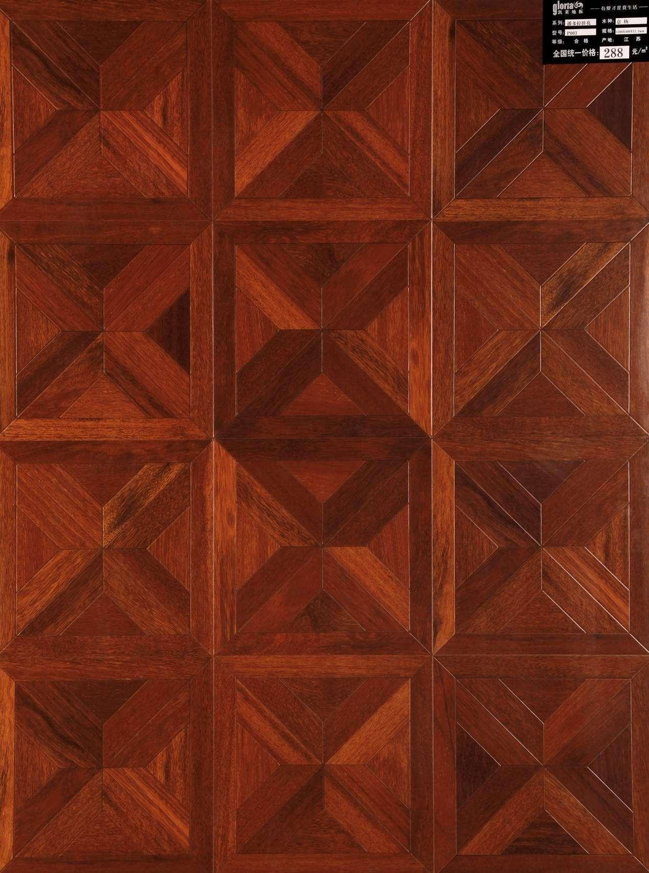 Parquet wood flooring manufacturers high quality parquet for Wood flooring manufacturers