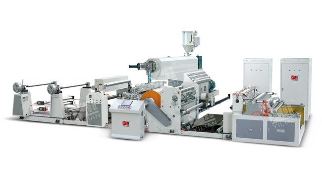 Healthy Environmental Shower Membrane Machine (SJFM800A-1800A) , PE Laminating Machine, PE Coating Machine
