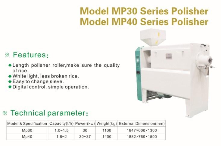 Rice Polishing Machine (MP30 MP40 Polisher)